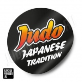 Стикер Judo Japanese Tradition Black