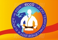 Ecco Judo Team Challenge: Europe vs. Asia 2014 (Tyumen)